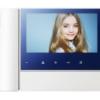 Rusan Electronics Commax Video Phone Kit